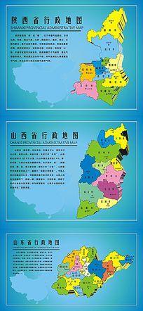 陕西山西山东地图矢量素材