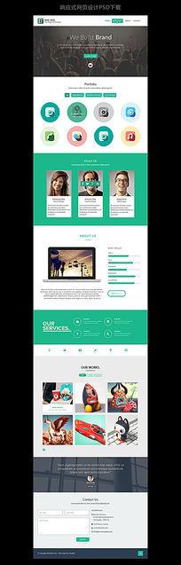 响应式扁平化创意网页设计 PSD
