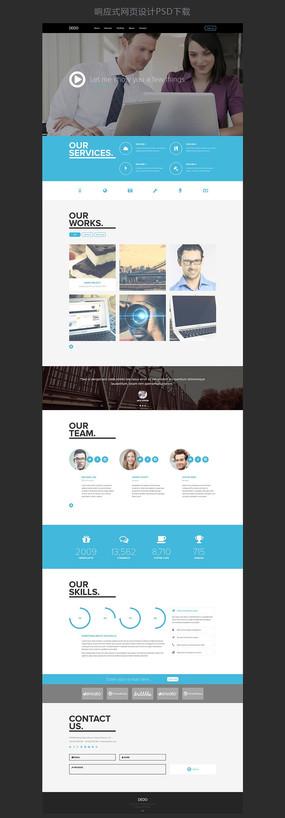 响应式扁平化风格创意网页设计