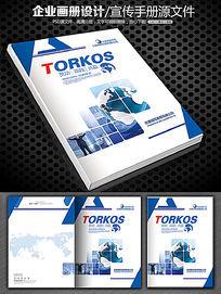 电子IT商务科技画册封面设计