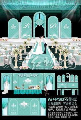 蒂芙尼蓝色主题婚礼背景设计