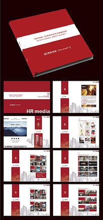 红色大气广告传媒公司宣传画册