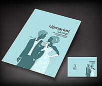 蓝色婚纱男女画册封面设计