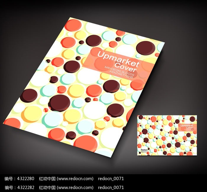 立体圆点书籍封面设计