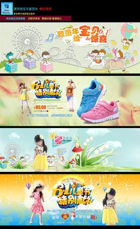 淘宝天猫61儿童节促销海报模板psd