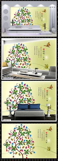 现代简约艺术树电视背景墙