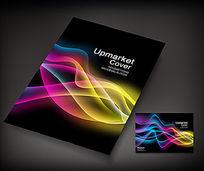 彩色炫弧电子画册封面模板