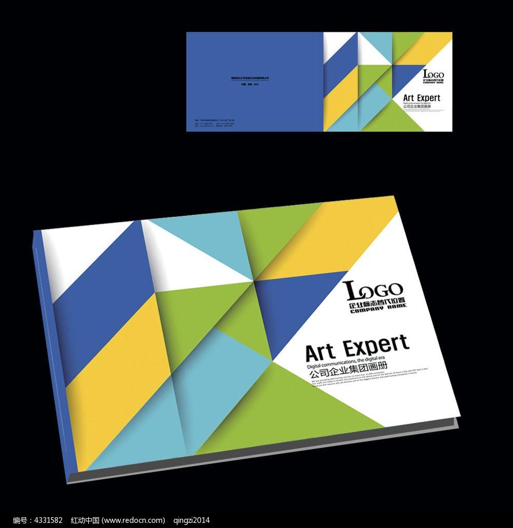 横版简约方格画册封面设计图片