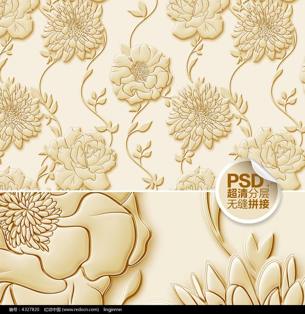 简约浮雕花纹室内背景墙模板