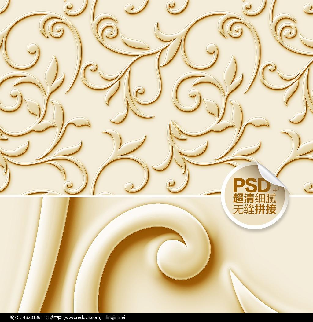 金色立体欧式墙纸素材图片