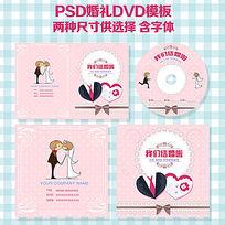 欧式婚礼婚庆光盘封面设计