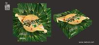 创意粽叶端午粽子包装盒模板