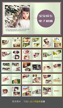 儿童电子相册PPT模板
