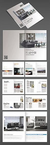 家居用品画册设计