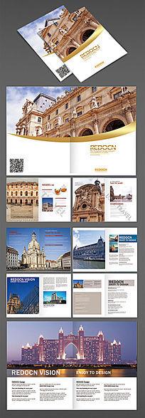 简约大气旅游画册设计