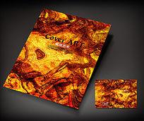 炫酷火色纹理标书封面模板