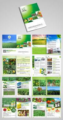 天德生物科技有限公司画册设计