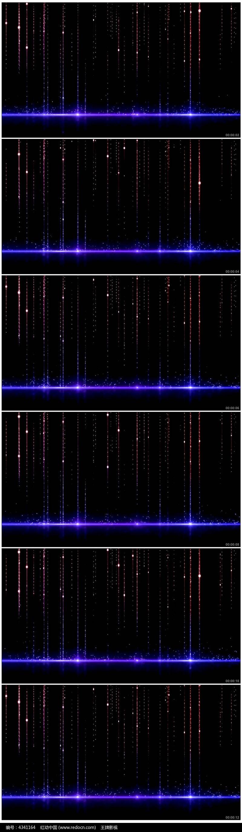 炫彩粒子动态视频背景图片