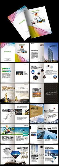 简洁大气房产画册设计