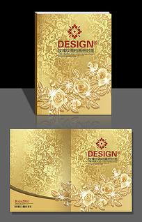 金色玫瑰花纹尊贵画册封面设计