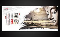 中国风企业品牌形象展板设计