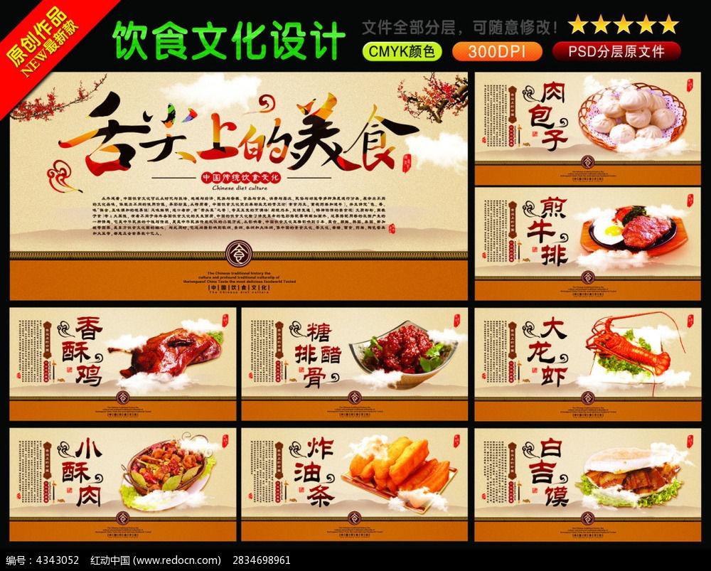 饮食牛排类pop手绘海报
