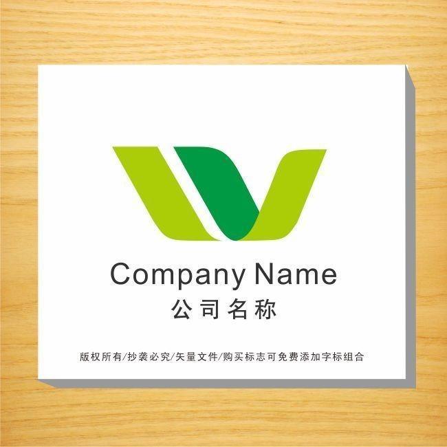 logo设计 字母hlogo 简洁logo