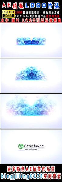 彩色水墨LOGO视频AE模板