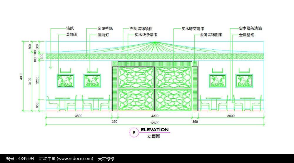 风味餐厅cad立面图dwg素材下载_室内装修设计图片