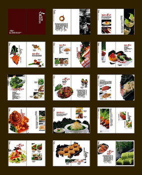 菜谱画册设计模版 CDR