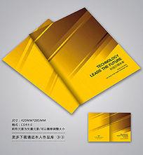 高档金黄色画册封面设计 CDR