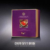 古典传统四季养生包装(展开图)