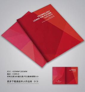 精美渐变红色画册封面设计