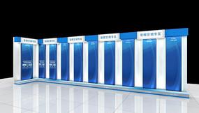 蓝色空调展柜3d模型