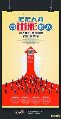习近平《在全国民族团结进步表彰大会上的讲话》
