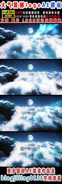 震撼大气logo视频AE模板