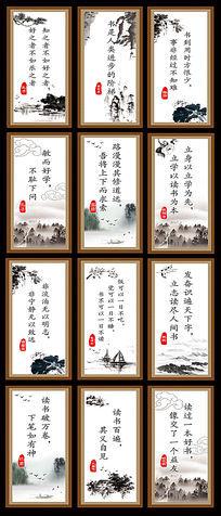 12P中国风名人名言展板设计