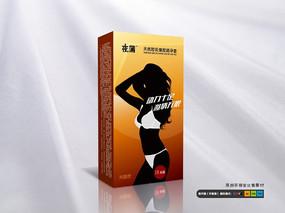 避孕套包装盒
