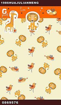 动物绣花图案