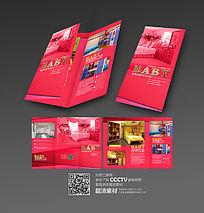 红色家具折页设计