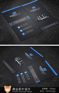 蓝色创意地产名片设计