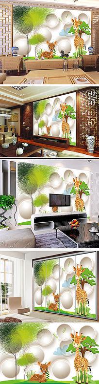 立体卡通欧式动物卧室背景墙