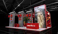 旅游展展台3d模型设计