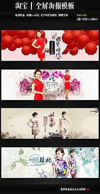淘宝旗袍促销海报模板