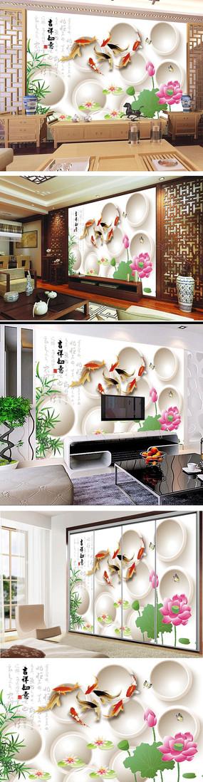 中式立体圆圈吉祥电视背景墙