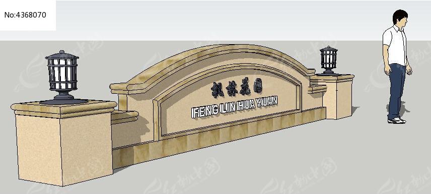 logo标志欧式景墙su模型