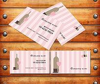 粉色红酒名片模板