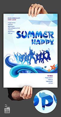 简约欢乐夏日活动海报设计