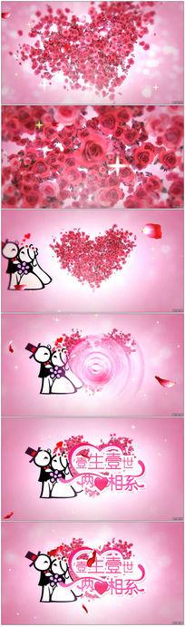 卡通情人节视频背景素材