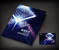 视觉炫酷魔方书籍封面